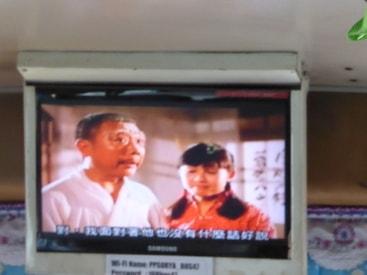 Filme in asiatischen Ueberlandbussen