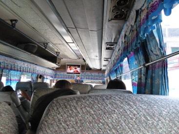 Karaoke in asiatischen Bussen